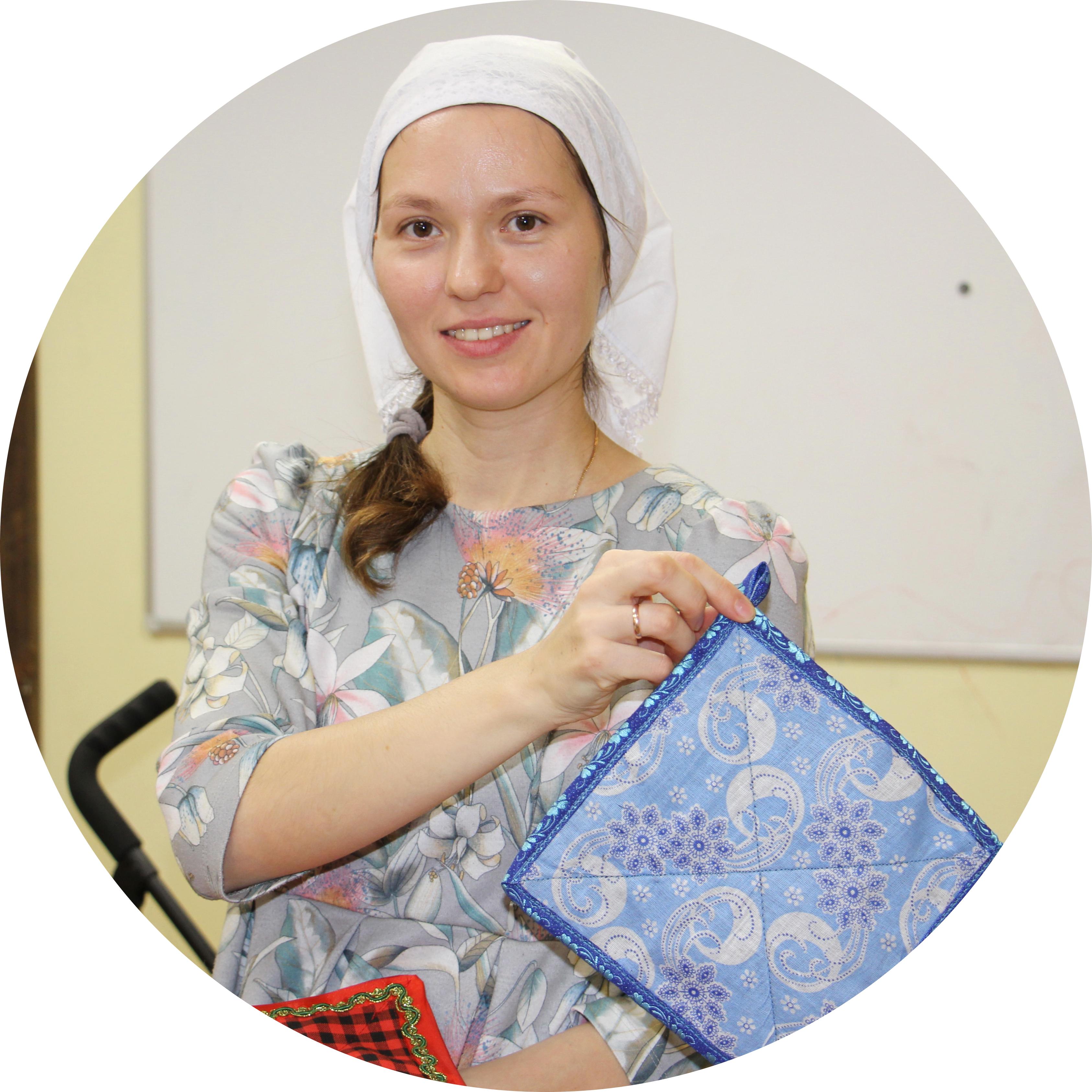 Нигматуллина Анастасия Самигулловна